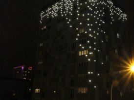 Concours des lumières